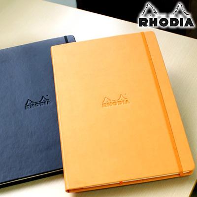 ロディアのA4サイズノート