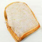 ユニークなパン型のダブルファスナーポーチ