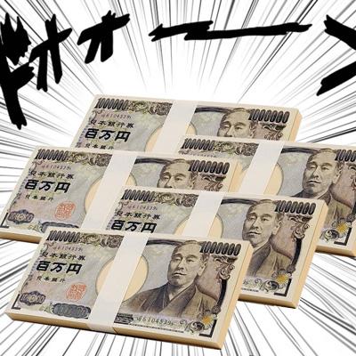 お札メモ帳 100万円札